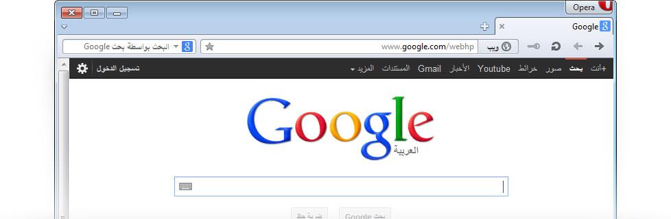 Сделайте Google стартовой страницей - Google