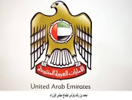 http://www.diecastaircraftforum.com/1-1-scale-commercial-aviation/69253-etihad-logo-differences-abraxas-pointed-out.html