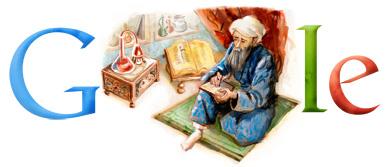 محرك جوجل يحتفي بالطبيب المسلم أبوبكر الرازي
